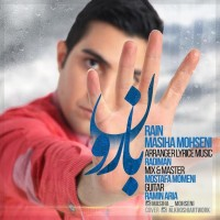 Masiha-Mohseni-Baroon
