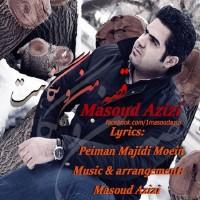 Masoud-Azizi-Gheseye-Mano-Negahet