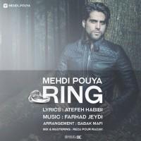 Mehdi-Pouya-Ring