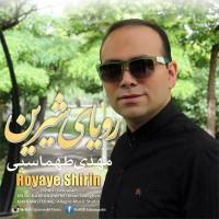 Mehdi-Tahmasebi-Royaye-Shirin