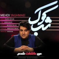 Mehdi-Yaghmaei-Man-Asheghet-Shodam