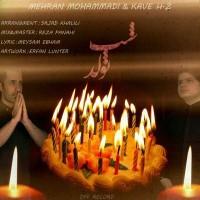 Mehran-Mohammadi_Kave-HZ-Shabe-Tavallod