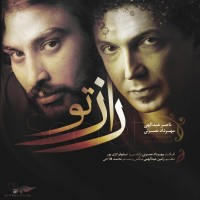 Mehrdad-Nosrati_Naser-Abdollahi-Raaze-To-(New-Version)
