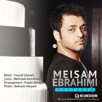 Meysam-Ebrahimi-Khatereh