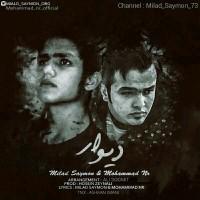 Milad-Saymon-Divar-(Ft-Mohammad-NR)