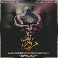 Milad-Saymon-Mohammad-NR-Morvarid-Ft-Abolfazl-Bostan-Manesh