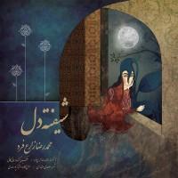 Mohamadreza-Zarefard-Shifteh-Del