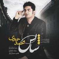 Mohammad-Ahmadi-Shans