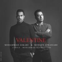 Mohammad-Askari-Mohsen-Afrasiabi-Valentine