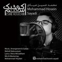 Mohammad-Hosein-Sayadi-Esme-Kouchik