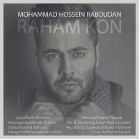 Mohammad-Hossein-Raboudan-Raham-Kon