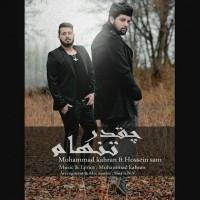 Mohammad-Kahran-Cheghadr-Tanham-Ft-Hossein-Sam