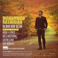 Mohammad-Rashidian-Ba-Man-Harf-Bezan-(Guitar-Version)