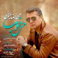 Mohammad-Reza-Eyvazi-Hesse-Khoob