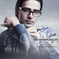 Mohammadreza-Tousi-Mardome-Zamouneh