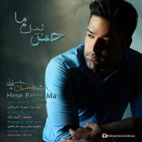Mohsen-Hosseini-Hese-Beine-Ma