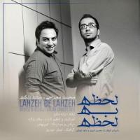 Mohsen-Meraji_Salar-Zangeneh-Lahzeh-Be-Lahzeh