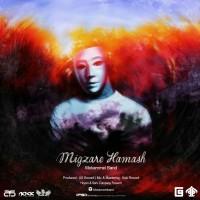 Mokammel-Band-Migzare-Hamash