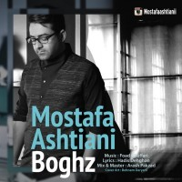 Mostafa-Ashtiani-Boghz
