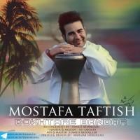 Mostafa-Taftish-Dokhtare-Bandar