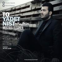 Mostafa-Yeganeh-To-Yadet-Nist