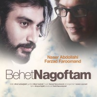 Naser-Abdollahi_Farzad-Faroomand-Behet-Nagoftam