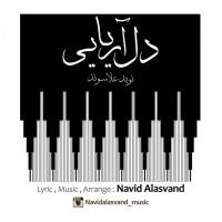 Navid-Alsavand-Dele-Ariaei