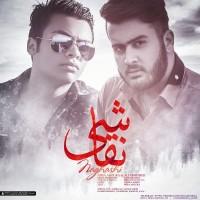 Nima-Ahoura-Naghashi-(Ft-Ali-Morshed)