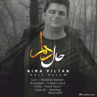 Nima-Piltan-Hale-Delam