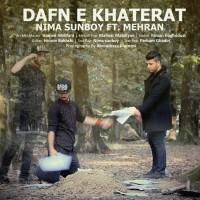Nima-Sunboy_Mehran-Dafne-Khaterat
