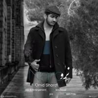Omid-Sharafi-Naro