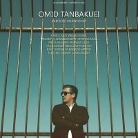 Omid-Tanbakuei-Kabose-Khandehat