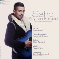 Peyman-Hosseini-Sahel