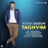Peyman-Sadeghi-Taghvim
