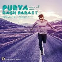 Purya-Hagh-Parast-Che-Hese-Khobiye