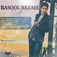 Rasool-Rezaei-Roya