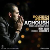 Rouzbeh-Ashrafi-Aghoush