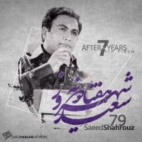 Saeed-Shahrouz-79-(Album-Demo)