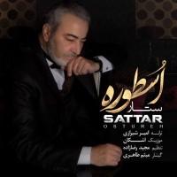 Sattar-Ostureh