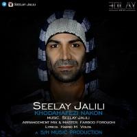 Seelay-Jalili-Khodahafezi-Nakon