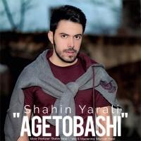 Shahin-Yarali-Age-To-Bashi