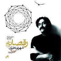 Shahram-Nazeri-Raghs-Bar-Pardeie-Geran-Kardan
