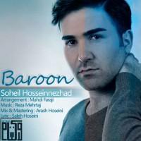 Soheil-Hosseinnezhad-Baroon
