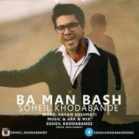 Soheil-Khodabande-Ba-Man-Bash