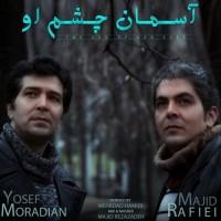 Yosef-Moradian-Asemane-Chashme-Ou-(Ft-Majid-Rafiei)