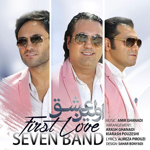 7 Band - Avalin Eshgh