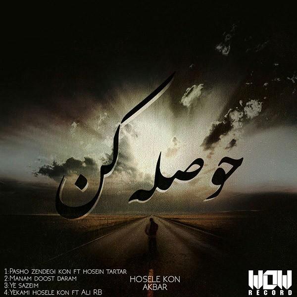 Akbar - Manam Doost Daram