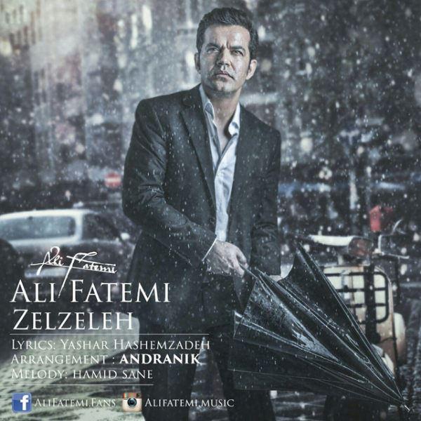 Ali Fatemi - Zelzeleh