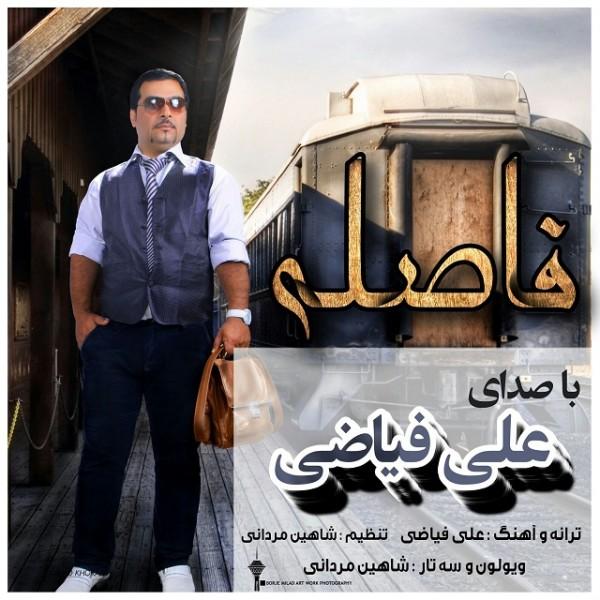 Ali Fayazi - Faseleh