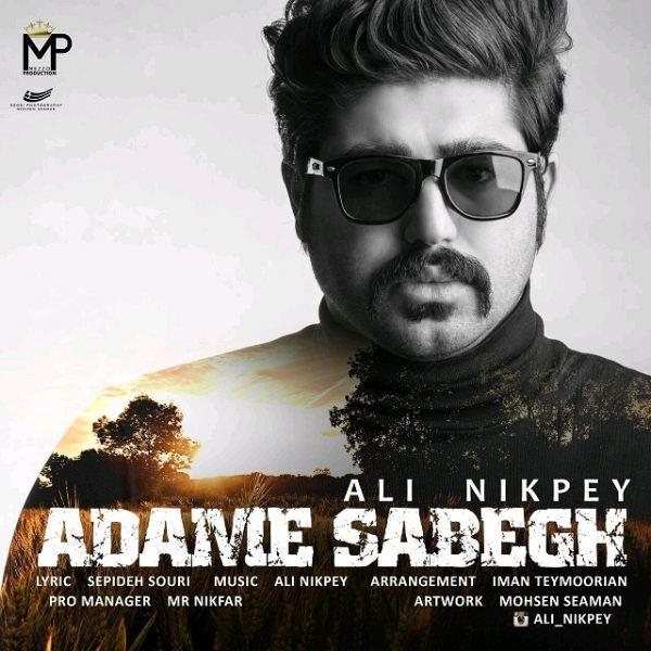 Ali Nikpey - Adame Sabegh